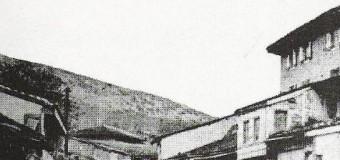 Ulqini dikur – Historia e Ulqinit të Vjetër, Reliktet e Olciniumit