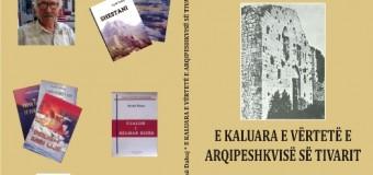 """""""Art Club"""" boton librin """"E kaluara e vërtetë e Arqipeshkvisë së Tivarit"""" të Gjokë Dabajt"""