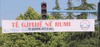 Interesim i madh për daljen e së dielës në malin e Rumisë – Ja detajet