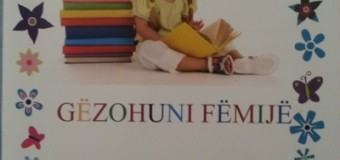 """""""Art Club"""" boton librin """"Gëzohuni fëmijë"""" të autores Lumnije Rexha – Bisha"""