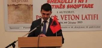Subjektet politike shqiptare në Mal të Zi në pluralizëm politik
