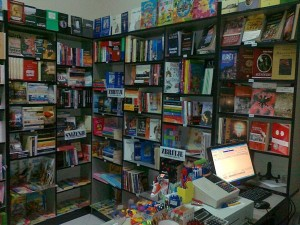 libraria-arti-ulqin