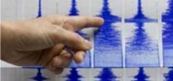 Tërmet i fuqishëm në Shqipëri, panik te qytetarët, ndihet edhe në Ulqin (video)