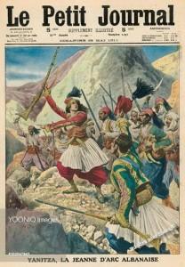 Janica-martinaj-new-york-times-1911