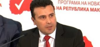 SHKUP – Zaev: Nuk dorëhiqem, ishte një referendum i suksesshëm