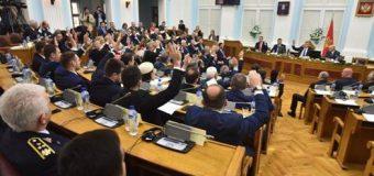 Zenka – Mandiq – Nimanbegu, debate të ashpëra në Parlamentin e Malit të Zi (video)