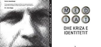 """""""Art Club"""" boton librin """"Mediat dhe kriza e identitetit"""" të autorit Ali Salaj"""