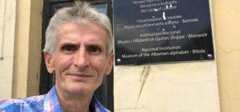 Udhëtim nëpër trojet shqiptare: Manastiri, Shtëpia e Kongresit të Manastirit