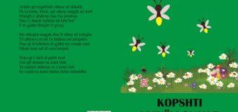 Ali Gjeçbritaj me një vëllim poetik për fëmijë