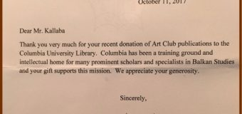 "Botimet e ""Art Club""-it në Bibliotekën e ""Columbia University"""