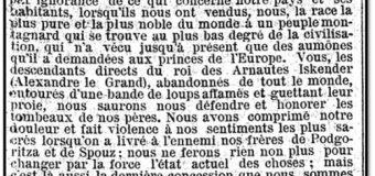 Ekskluzive: Fjalimi i Hodo Bej Sokolit gjatë shpalljes së pavarësisë së Shqipërisë në Shkodër me 19 prill 1880