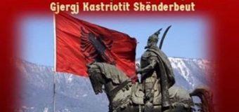 Nju Jork: Organizim me rastin e 550-vjetorit të vdekjes së Gjergj Kastriotit Skënderbeut