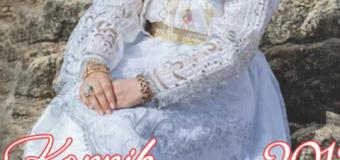 """Publikohet kalendari me veshje kombëtare për vitin 2018 nga shoqata """"Labeatët"""""""