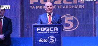 Cungu: Forca ka qenë partia e parë që ka bërë thirrje për një listë të përbashkët shqiptare