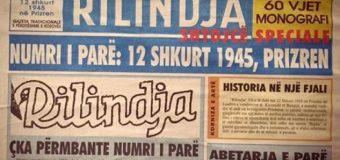 Rilindjen, gazetën e vetme shqiptare të Kosovës para 30 vitesh e ndaloi Serbia