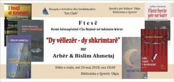 """""""Dy vëllezër, dy shkrimtarë"""", takim letrar në Ulqin"""