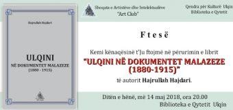 """Hajrullah Hajdari – Përurimi i librit """"Ulqini në dokumentet malazeze (1880-1915)"""""""