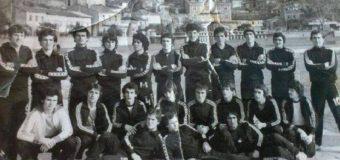 Ulqin 1977: Fotografi e rrallë e Fadil Vokrrit