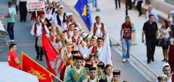 5 D olcinium International festival do të mbahet nga 21-24 qershor