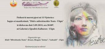 """Sonte manifestimi """"Ditët e mbretëreshës Teuta – Ulqin"""""""