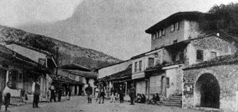 """Heroina Sulltana Idrizaga Cungu në vitin 1880: """"Na nuk do të ikim askejt. Ulqini isht vendi i jonë"""""""