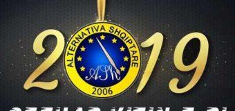 Alternativa Shqiptare, bashkudhëtari Juaj në realizimin e dëshirave më të bukura në vitin e ardhshëm