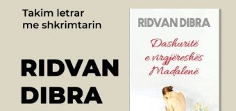 Takim letrar me shkrimtarin  Ridvan Dibra