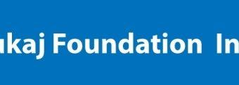 Fondacioni Lukaj  mbështet financiarisht studentët Shqiptarë nga Mali i Zi