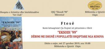 """Libri """"Eksodi '99"""" përurohet në Ulqin"""
