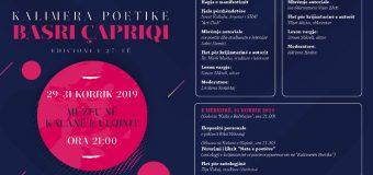 """Edicioni i 27-të i manifestimit letrar Kalimera Poetike """"Basri Çapriqi"""" më 29-31 korrik"""