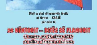 Kraja feston Ditën e Flamurit me koncert festiv