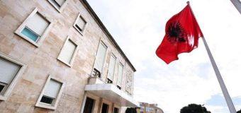 Në Ulqin do të hapet Konsullata së Përgjithshme e Shqipërisë