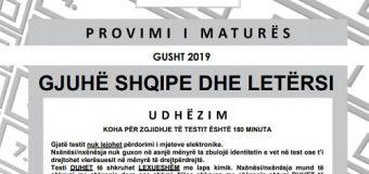 Ndihmë për maturantët, ja provimi i maturës së vitit të kaluar nga Gjuha shqipe