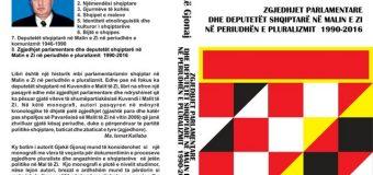 Botohet monografia mbi parlamentarizmin shqiptar në Malin e Zi në periudhën e pluralizmit