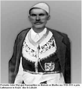 Pretash-zeke-ulaj