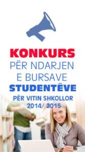 konkurs-studentat-2014-2015-ulqin