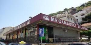 Megamarket-solaris