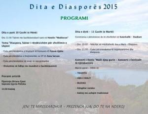 programi-manifestimit-ditet-e-diaspores