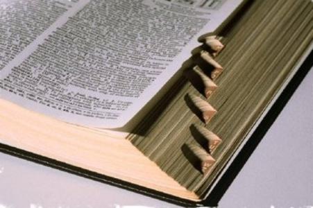 fjalori-akademise-malazeze-per-shqiptaret-1