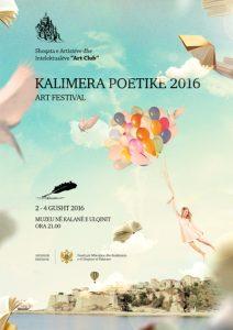 kalimera-poetike-2016