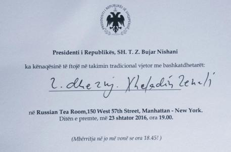 ftesa-per-xheladin-zenelin-nga-presidenti-nishani